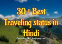 Best-traveling-status-in-hindi