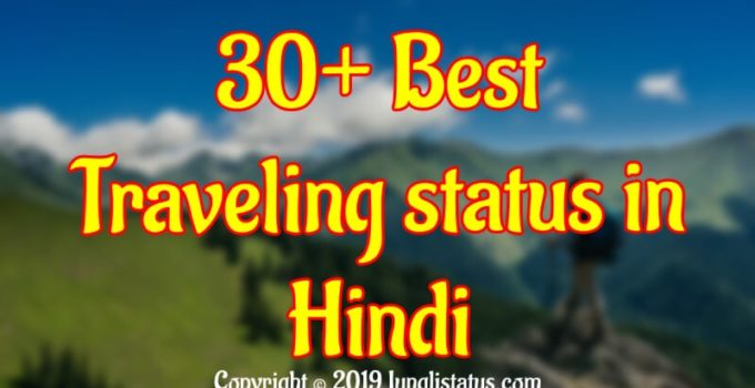 Best-traveling-status-in-hindi