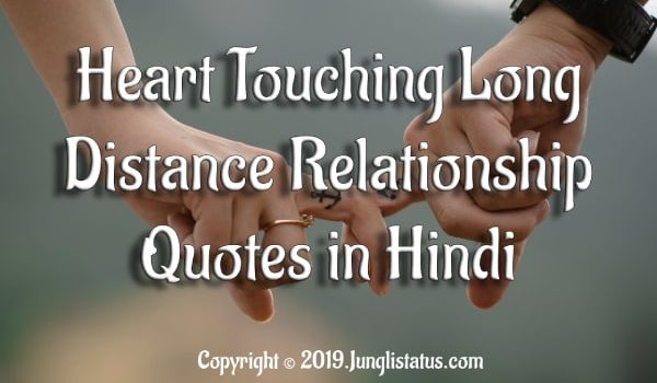 Long-distance-relationship-quote-hindi-3