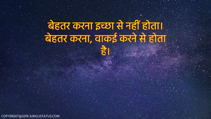 alone-motivational-status-in-hindi