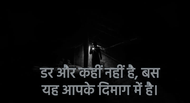 alone-status-in-hindi