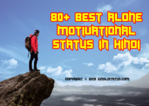 best-alone-motivational-status-in-hindi