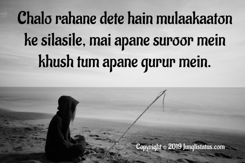 emotional-status-in-hindi-with-images