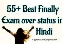 finally-exam-are-over-status