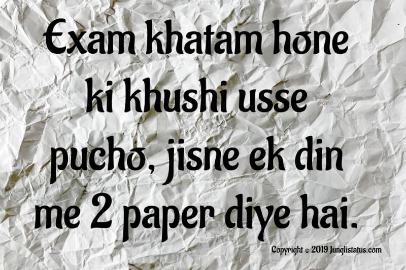 finally-exam-over-dp