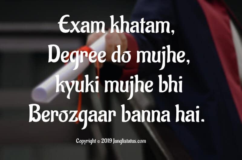 finally-exam-over-status-in-hindi