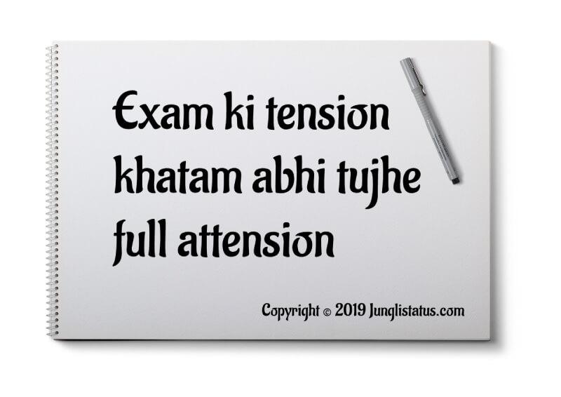 finally-my-exam-is-over-status