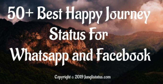 happy-Journey-status-