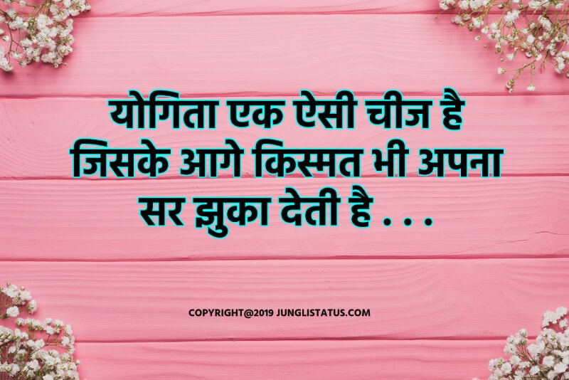 motivational-status-in-hindi