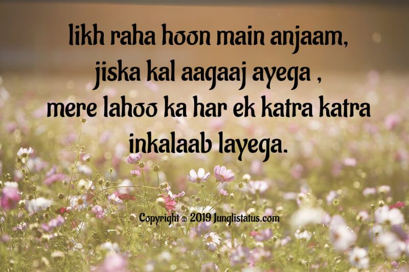quotes-for-self-confidence-in-hindi