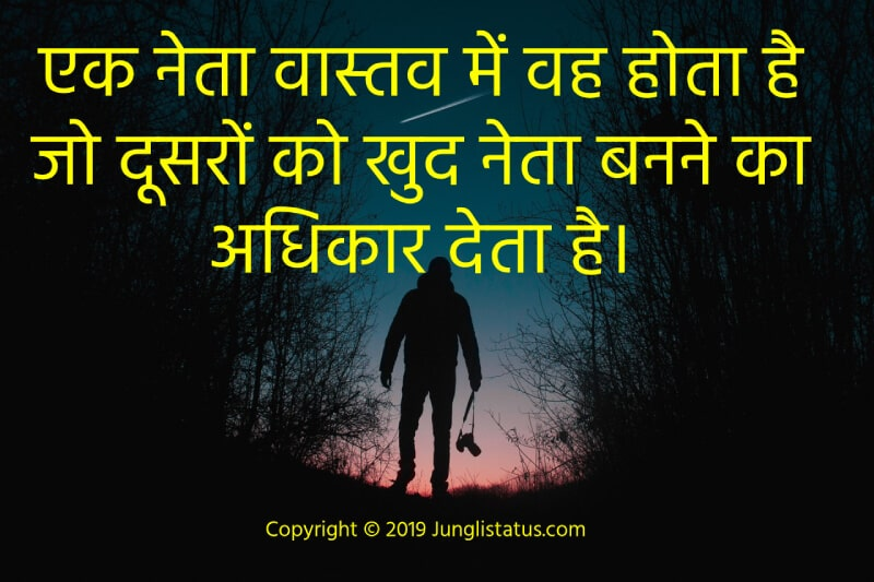 quotes-in-hindi-on-self-confidence
