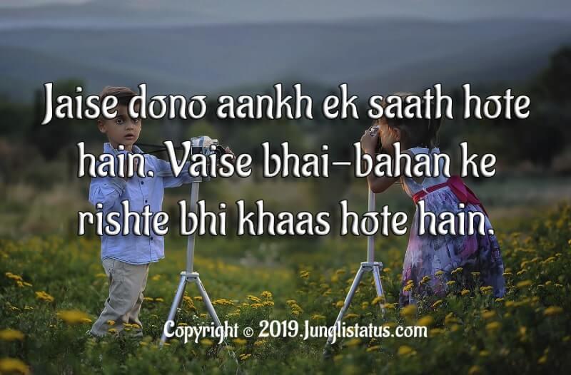 sister-status-hindi