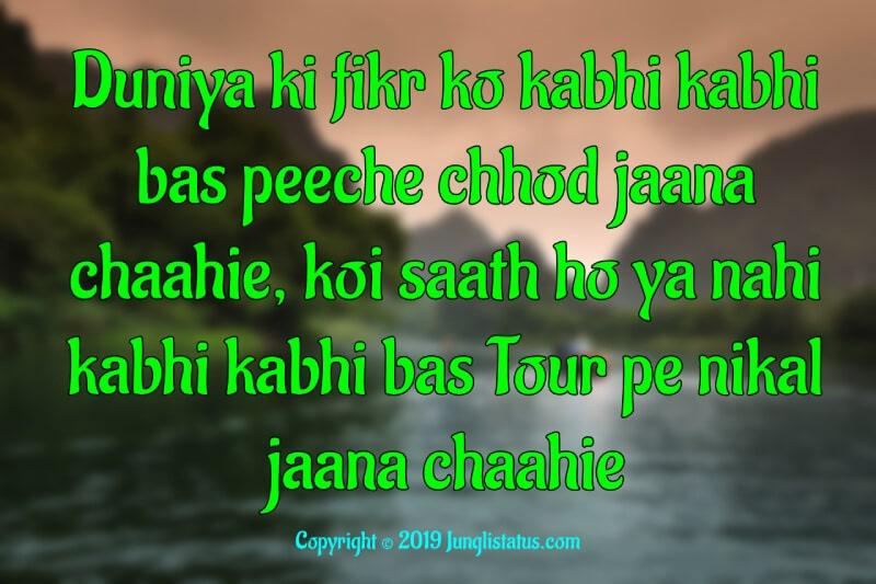 travel-in-hindi-language
