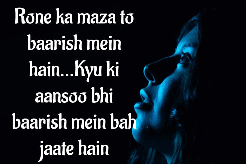 Crying-status-in-hindi-for-whatsapp