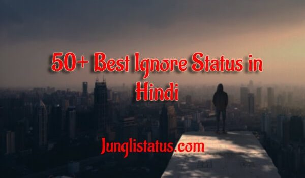 Ignore-status-hindi-images