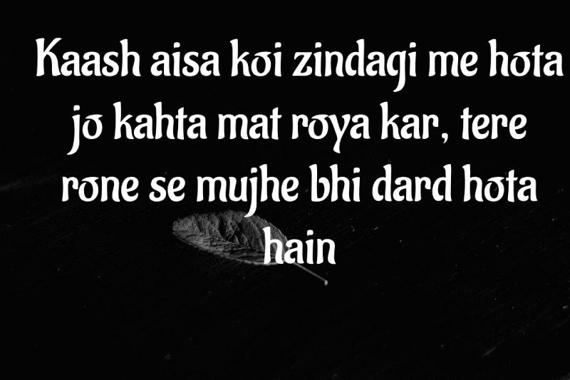 Sad-crying-status-in-Hindi