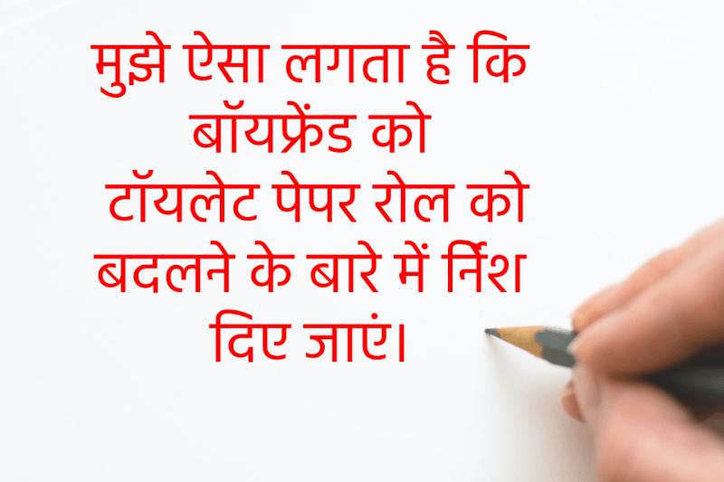 Taunting-status-in-hindi