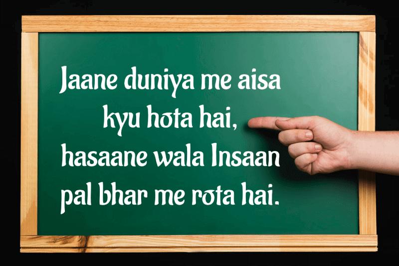 feeling-crying-status-in-Hindi