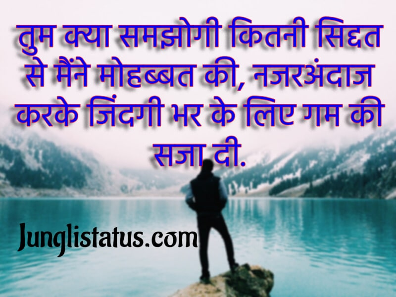 ignore-quotes-in-hindi