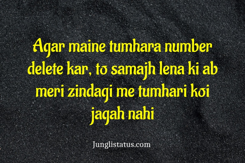 Angry-Quotes-in-Hindi-1