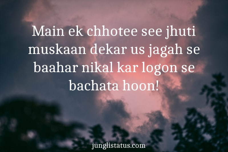 Angry-Quotes-in-Hindi-3