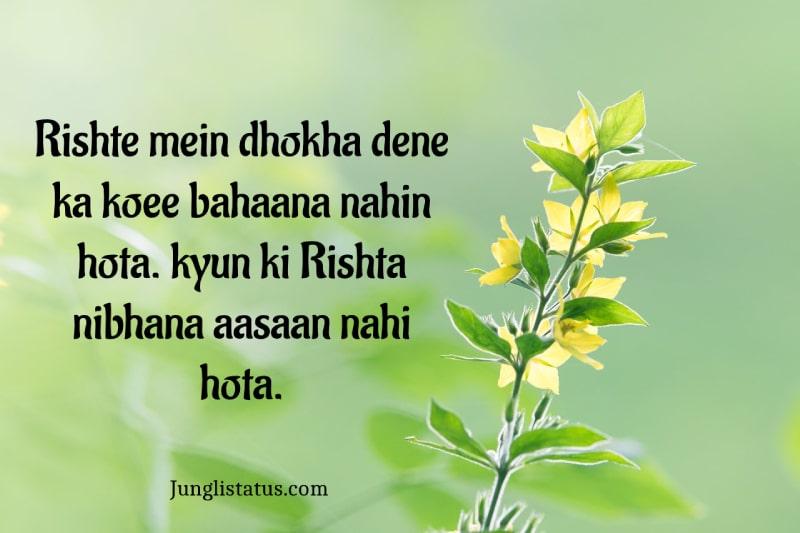 Angry-status-hindi-Font-1