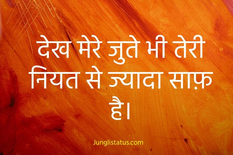 Angry-status-hindi-Whatsapp
