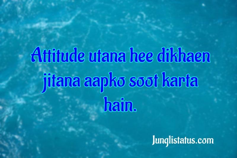 Angry-status-in-Hindi-1