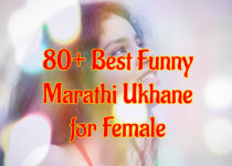 Best-Funny-Marathi-Ukhane-for-female