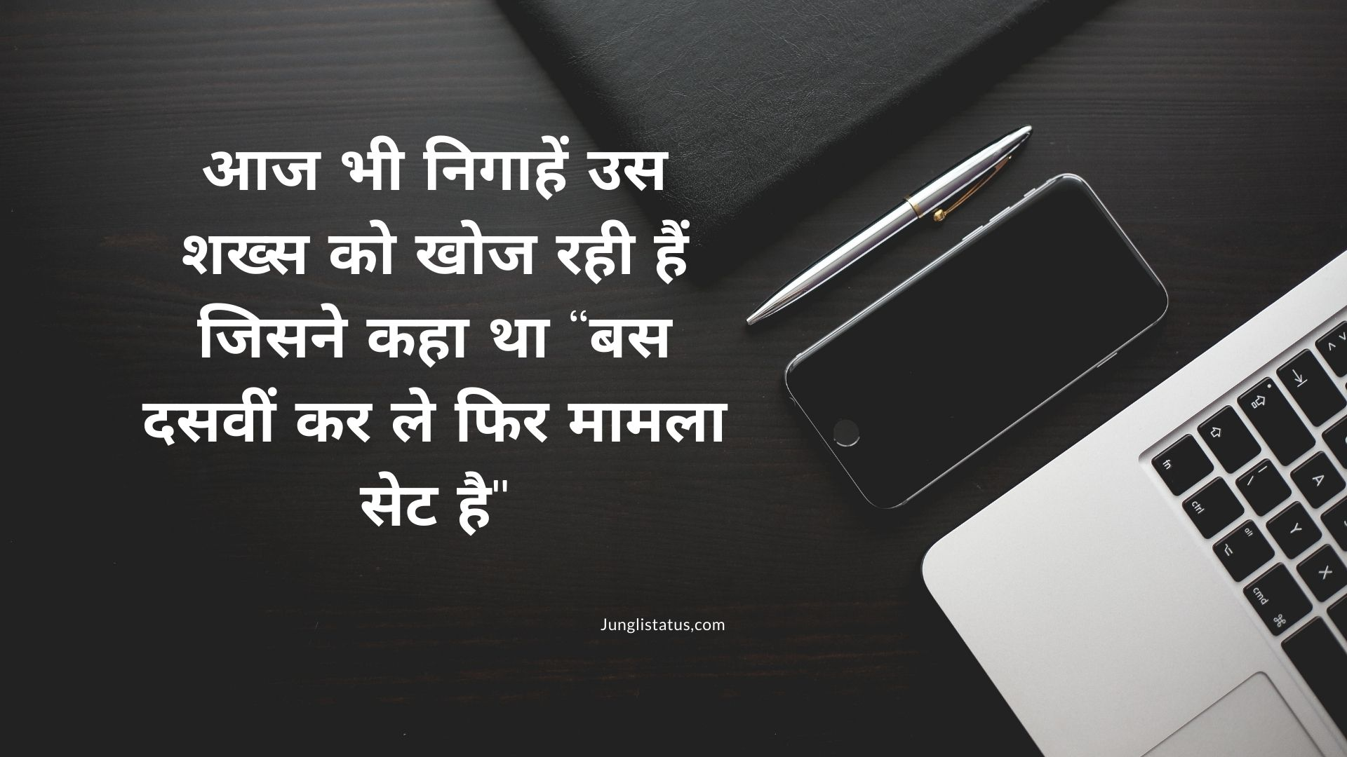 exam-tension-quotes-in-hindi