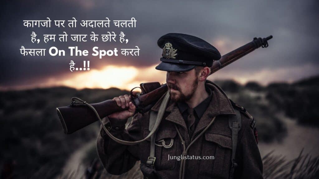 punjabi-jaat-attitude-status-in-hindi