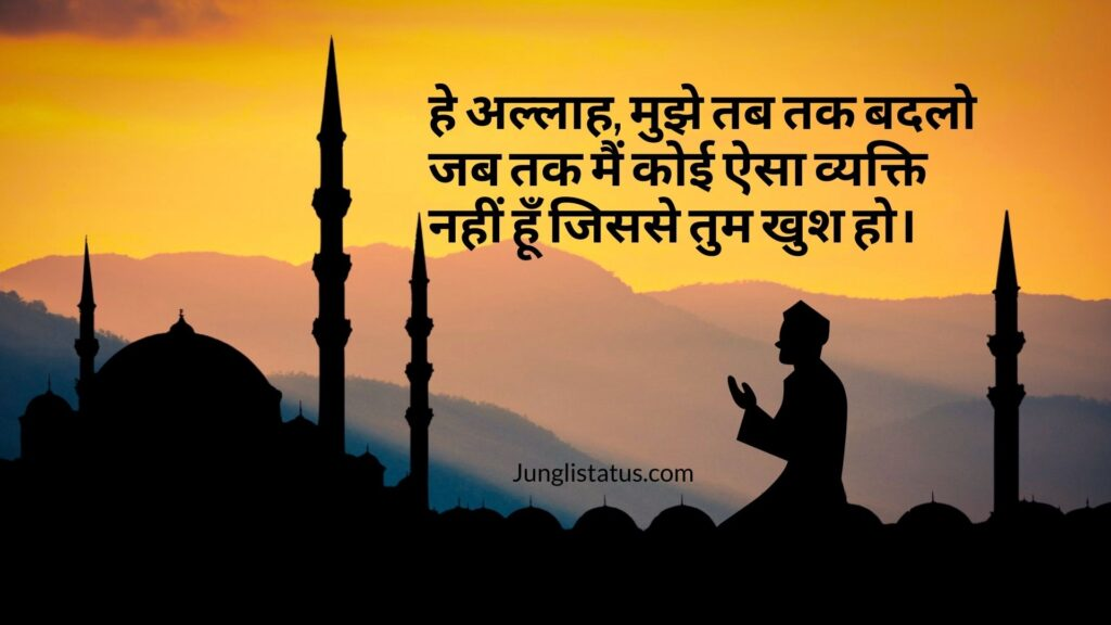 quran-quotes-in-hindi