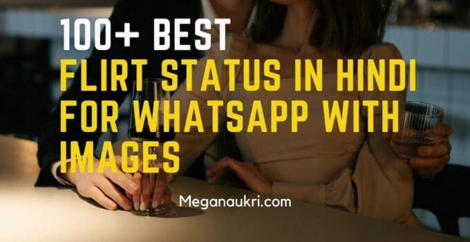Flirt-Status-In-Hindi-for-Whatsapp-with-images