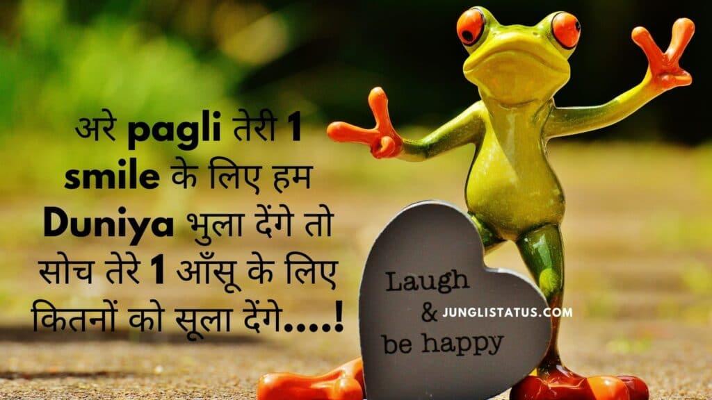 attitude-flirt-status-in-hindi